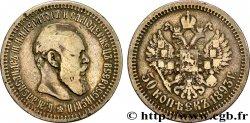 RUSSIA 50 Kopecks aigle bicéphale / Alexandre III 1893  VF