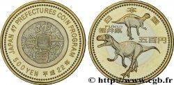 JAPAN 500 Yen série des 47 préfectures : Fukui an 22 Heisei 2010