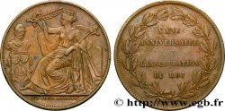 BELGIUM 5 Centimes vingt-cinquième anniversaire de règne de Léopold Ier 1856 Bruxelles XF