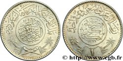 ARABIE SAOUDITE 1 Riyal règne de Abd Al-Aziz Bin Sa'ud AH1367 1947  SUP