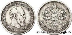 RUSSIA 50 Kopecks Alexandre III 1894 Saint-Petersbourg XF