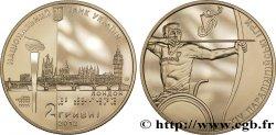 UKRAINE 2 Hryvni XXXe Jeux Olympiques de Londres, tir à l'arc 2012  MS