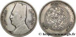 EGYPT 10 Piastres Roi Fouad AH1352-1933 1933 Budapest VF