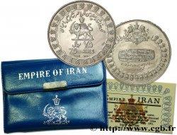 IRAN 75 Rials 2500e anniversaire de l'Empire Perse 1971  SPL