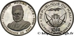 MALI Essai piéfort de 10 Francs commémoration de l'indépendance 1960 Paris SPL