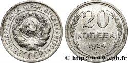RUSSIA - USSR 20 Kopecks emblème de URSS 1924  AU