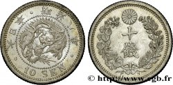 JAPAN 10 Sen dragon an 8 Meiji 1875