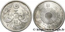 JAPAN 50 Sen an 12 Showa 1937  MS