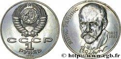 RUSSIE - URSS 1 Rouble 125e anniversaire de la naissance de l'écrivain letton Janis Rainis 1990  SUP