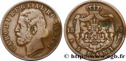 ROUMANIE 5 Bani Charles Ier 1883 Bucarest B+