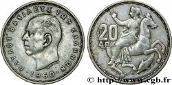 GRECIA 20 Drachmes Paul Ier 1960