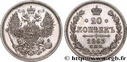 RUSSIA 20 Kopecks 1863 Saint-Petersbourg
