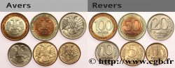 RUSSIA Lot 6 monnaies 1, 5, 10, 20, 50 & 100 Roubles 1992