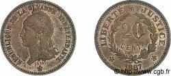 RÉPUBLIQUE DE LA GUYANE INDÉPENDANTE Essai de 20 centimes 1887 Bruxelles ? SUP  55