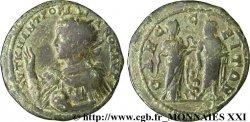 GORDIAN III Médaillon de bronze ou Decassaria ou Dodecassaria