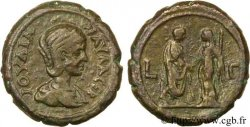 JULIA PAULA and ELAGABALUS Tétradrachme
