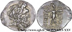 THESSALY - THESSALIAN LEAGUE Drachme ou double victoriat XF