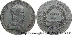 Essai au module de 5 francs par Lambert 1803 Paris VG.1236 VF