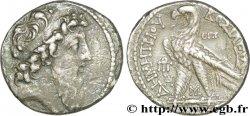 SYRIA - SELEUKID KINGDOM - DEMETRIUS II NIKATOR Tétradrachme VF/XF