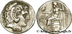 SYRIA - SELEUKID KINGDOM - SELEUKOS I NIKATOR Tétradrachme MS