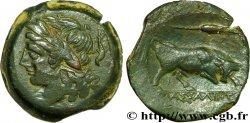 MASSALIA - MARSEILLES Bronze lourd au taureau, revers à l'épis de blé