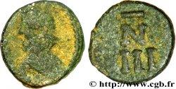AFRIQUE - VANDALES - Monnayage semi-autonome de Carthage Petit bronze ou 4 nummi (1/1000e de trémissis)