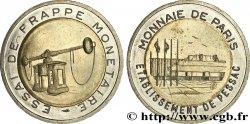 """BANQUE CENTRALE EUROPEENNE 2 euro, essai de frappe monétaire dit de """"Pessac"""", 3ème type n.d."""