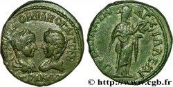 GORDIANUS III and TRANQUILLINA Tetrassaria AU