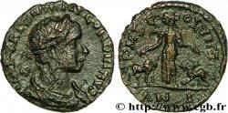 GORDIAN III As