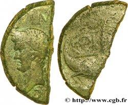 NEMAUSUS - NIMES - AUGUSTUS and AGRIPPA Dupondius