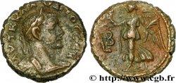 CLAUDIUS II GOTHICUS Tétradrachme
