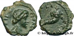 MOESIA - NICOPOLIS Hemiassarion AU