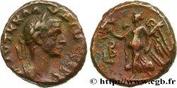 CLAUDIUS II GOTHICUS Tétradrachme XF