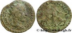 GORDIAN III Dupondius VF