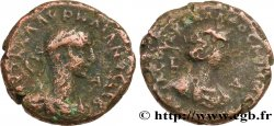 AURELIAN and VABALATHUS Tétradrachme