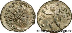 POSTUME Antoninien, imitation